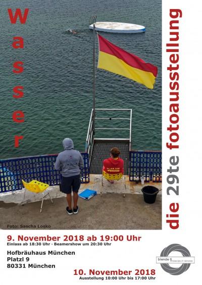 Ausstellung 2018